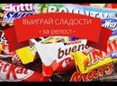 Ведущая/Тамада/Свадьба Обнинск, Калуга,