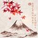 Serenity Music Zone - Сказочная Япония