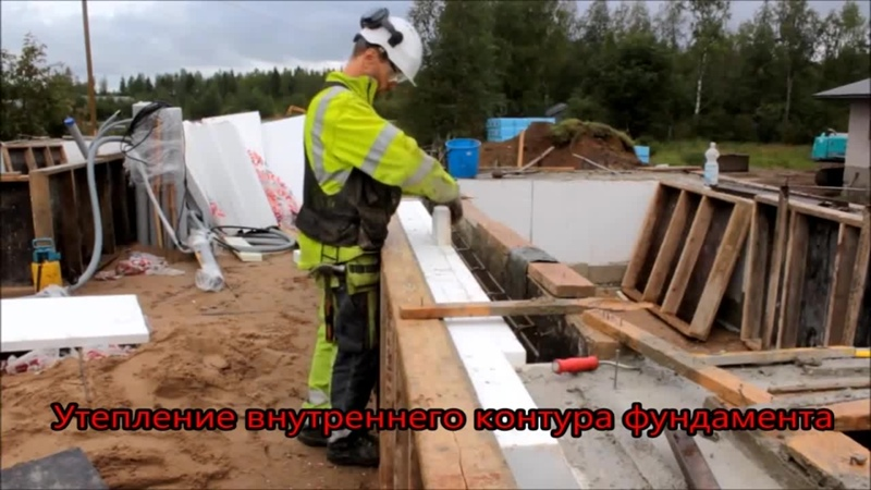 Утепленный Финский Фундамент ( УФФ ) для Каркасного дома