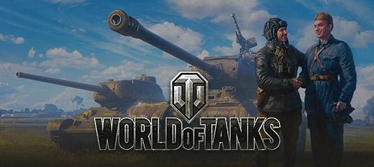 Присоединяйтесь ко мне в World of Tanks, получайте ощутимые бонусы и даже наградной танк!