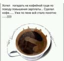 Гатаулин Ден | Москва | 49