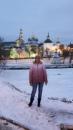 Фотоальбом Елены Гусейновой