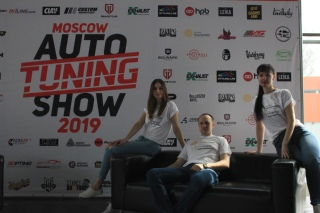 AUTO TUNING SHOW 2019