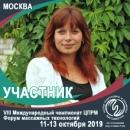 Персональный фотоальбом Анны Левченко