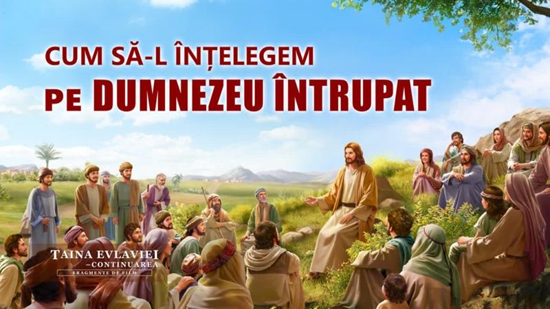 """Segment de film creștin """"Taina Evlaviei Continuarea"""" Cum să L înțelegem pe Dumnezeu întrupat"""