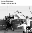 Персональный фотоальбом Димы Волкова