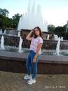 Фотоальбом Амины Сайфуллиной