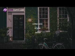 Learn Arabic While Sleeping 8 Hours - Must Know Sleeping Home Interior Phrases