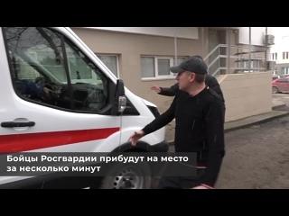 В Симферополе Росгвардейцы показали, как будут охранять скорые