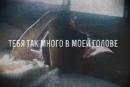 Штефан Кристина   Воронеж   38