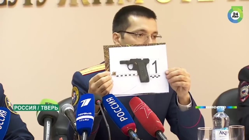 Поставлена точка в деле убийства Михаила Круга