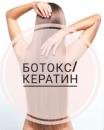 Фотоальбом Юлии Тарасовой