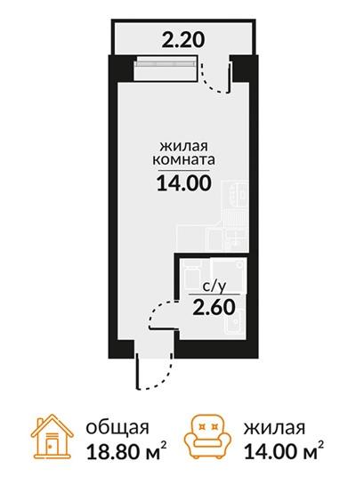 Демонстрационная квартира-студия 16,6 м (с балконом – 18,8 м) от ставропольского застройщика СК Третий Рим.