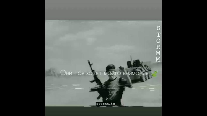 Stormm_tm⚔️