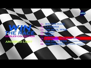 ☭ Amadeus Liszt . Egon Müller ☭ Win The Race ☭ 1989 ☭