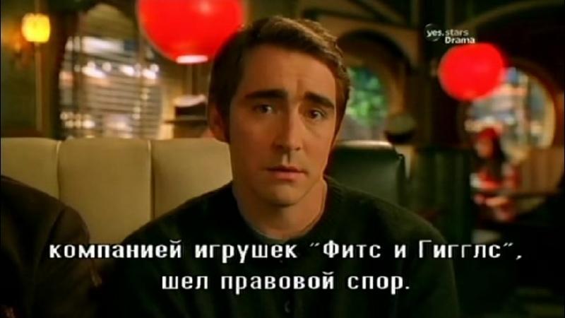 Pushing Daisies Мертвые до востребования Season 02 Episode 12 Русские субтитры
