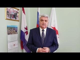 Обращение к жителям и гостям Саранска