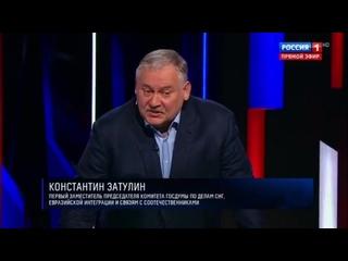 СБУ готовила теракт перед проездом Путина по Крымскому мосту