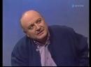 МЫ ОРТ, октябрь 1995 Михаил Жванецкий в гостях у Владимира Познера