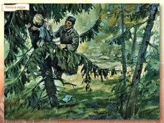 Книга в кадре_ Сын полка_ рекомендательный слайд-показ по книге В. Катаева