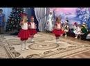 Танец кукол на новогоднем утреннике в 35 группе