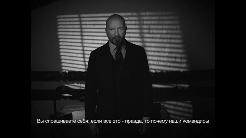 Вадзім Пракопеў звярнуўся да людзей у пагонах
