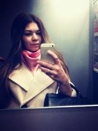 Катюшка Балашова