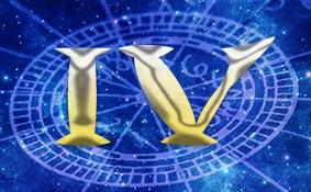 Основы Астрологии. Венера в Домах гороскопа., изображение №4