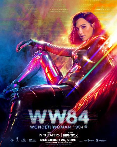 И ещё один постер блокбастера «Чудо-женщина 1984»