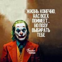 МихаилПодоплелов