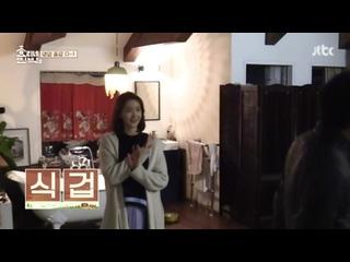 Hyori_s_Bed__Breakfast_2_Episode_15__180513