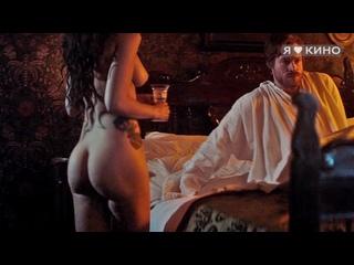 Гooолеeeм (2016) – Русский трейлер
