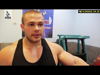 +Алексей Лесуков - тренировка бицепса!