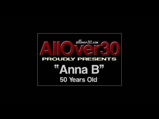 Anna 50 лет - Very Hairy Mature MILF fucking