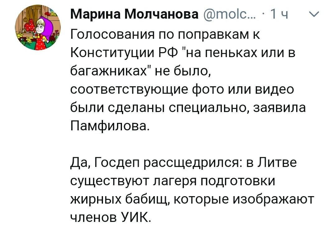 Секта СВИДЕТЕЛЕЙ КОРОНАВИРУСА 11568