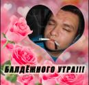 Оганджанян Самвел | Москва | 34