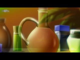 [] 3 чашки любовного сока Yubisaki Annainin Shirudaku Settai Okawari Sanhaime - 1 [720p]