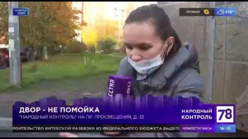 Видео от Депутат Ененков Евгений Валерьевич