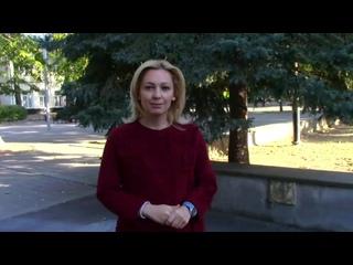 Ольга Тимофеева поздравление с Днём города Светлоград.mp4