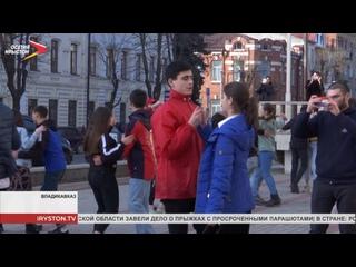 «Молодёжка ОНФ» провела Всероссийскую акцию «Случайный вальс»