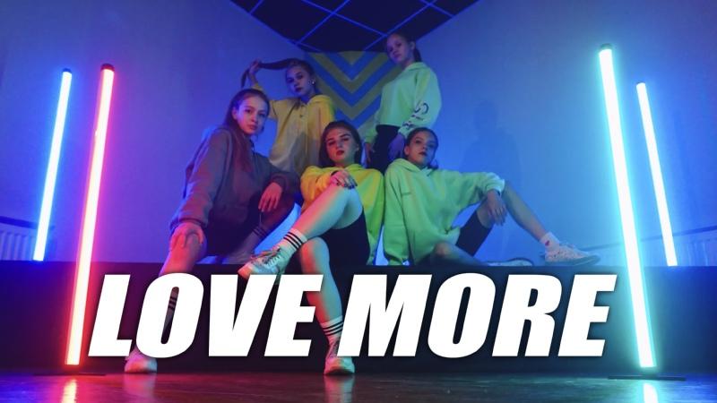 LOVE MORE YOLO dance Artem Bolotov choreography