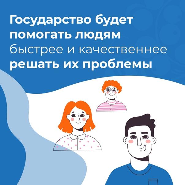📊 Во Владимирской области планируется создание рее...