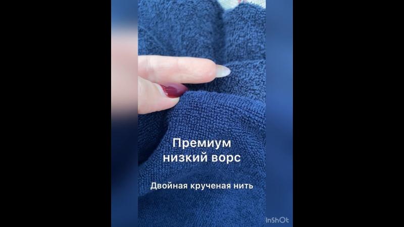Видео от Виты Усачевой