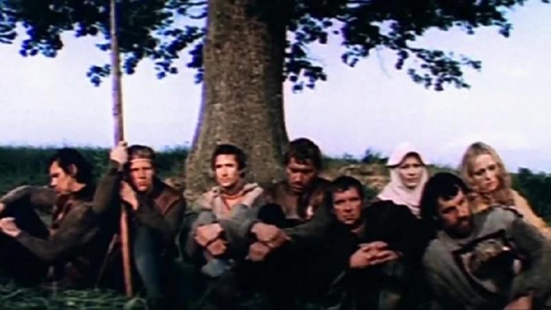 В Высоцкий песня не вошедшая в прокатную версию фильма Стрелы Робин Гуда