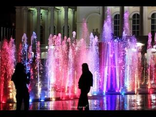 Свето-музыкальный чудо-фонтан у Драмтеатра Тюмени