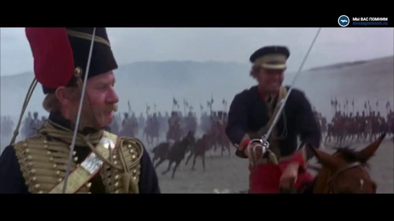 Как русские солдаты разгромили жакетов регланов и кардиганов Часть 1 Балаклавское сражение