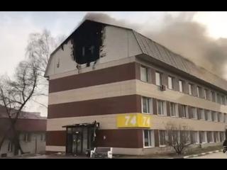 В Москве горел бизнес-центр Золотое кольцо.