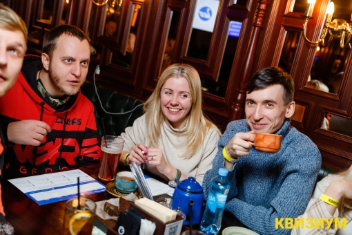 «10.01.21 (Lion's Head Pub)» фото номер 19