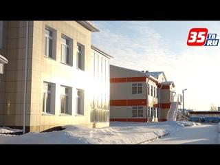 Первые дети пошли в новое здание Майского детского сада в Вологодском районе