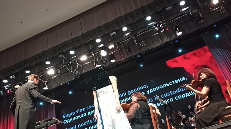 15 Купидон летает всюду Amor volat undique Carmina Burana Кармина Бурана 17 10 2020 Псковский симфонический оркестр